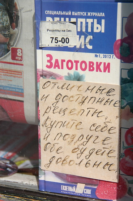Реклама в Нижнем Новгороде