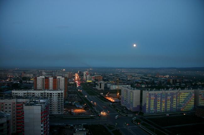 Вид на Красноярск