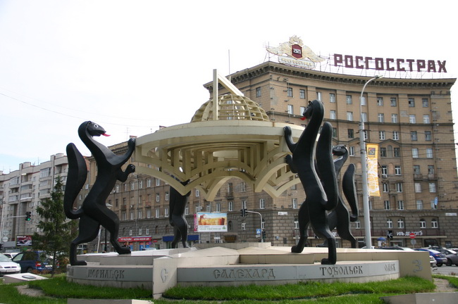 Символы Новосибирска