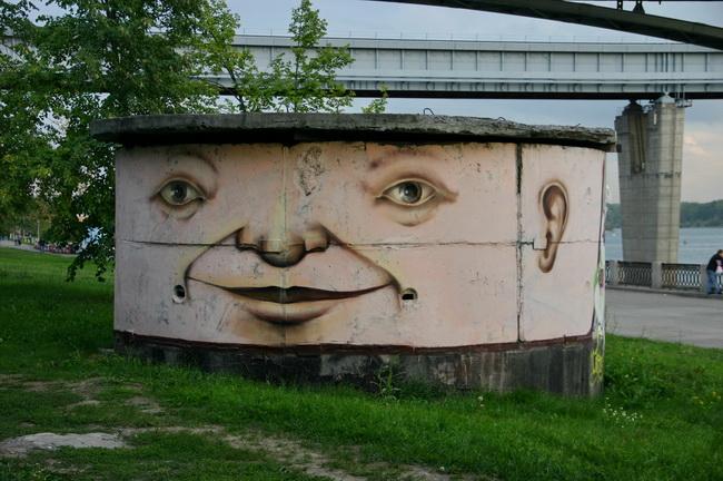Граффити на набережной, Новосибирск