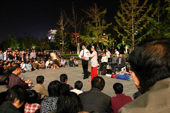 Уличные представления в Пекине
