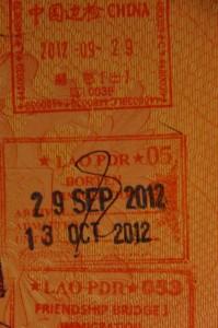 штамп пересечение границы Китай Лаос