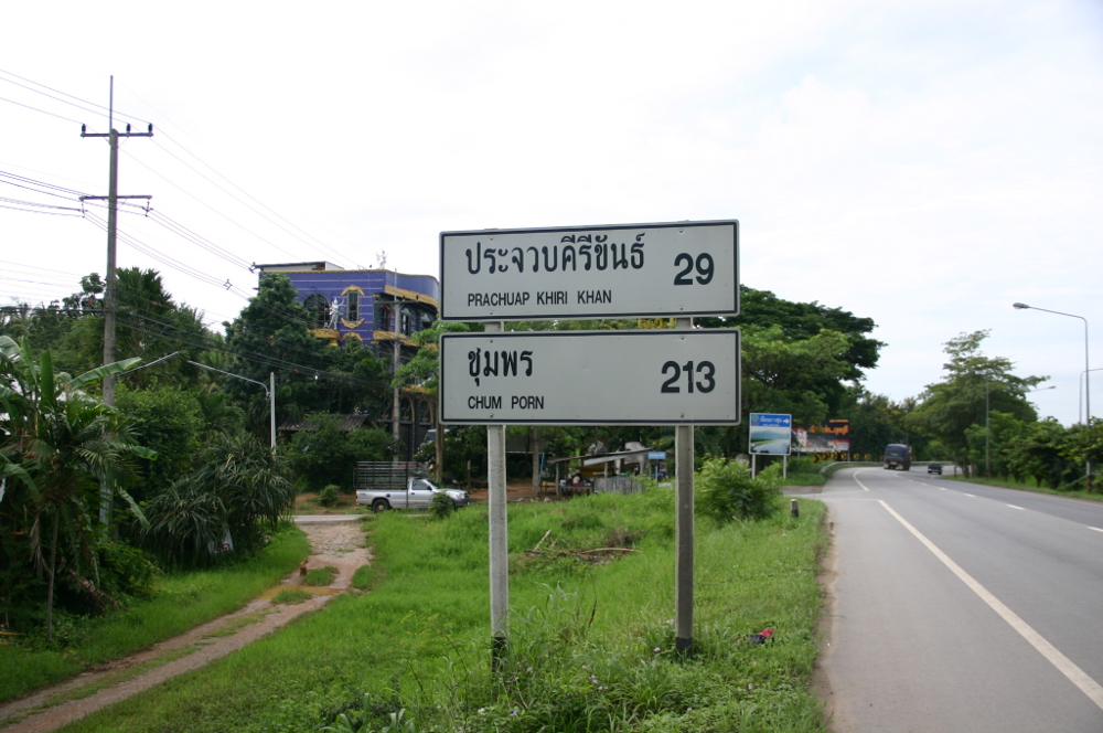 Автостоп в Таиланде
