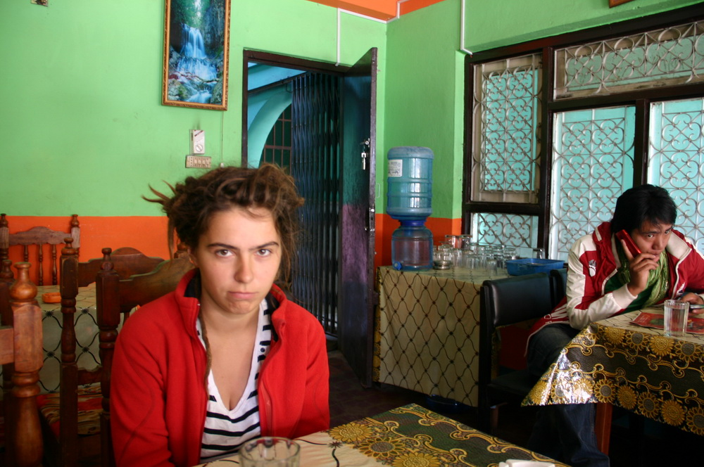 Кафе Катманду