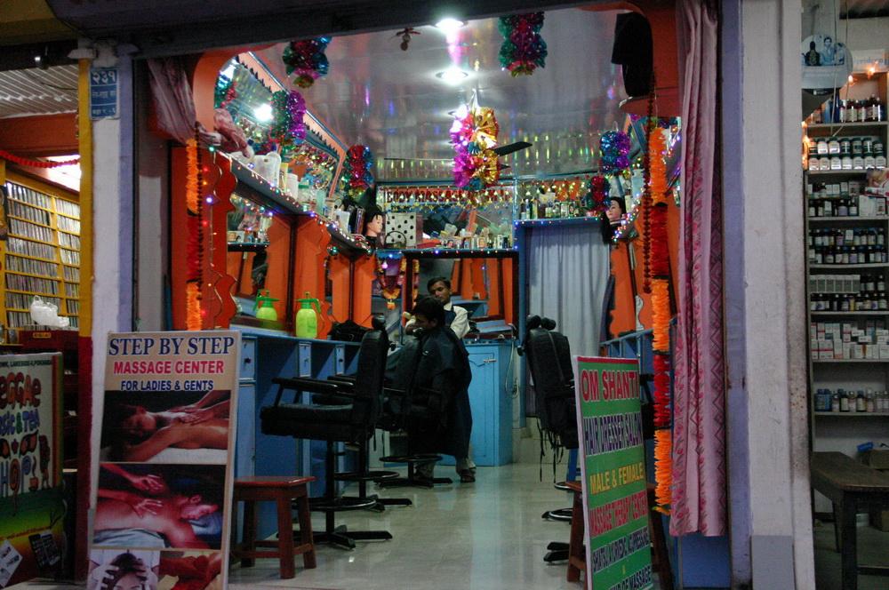 Парикмахерская в Непале
